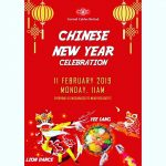 Central Cables Berhad – CNY Poster