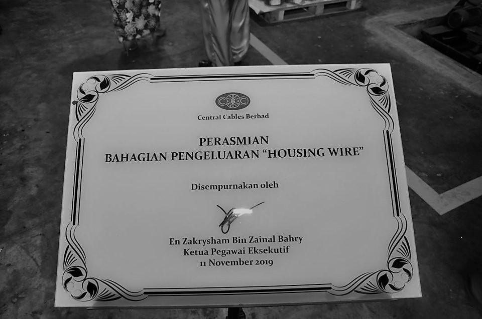 """Perasmian Bahagian Pengeluaran """"Housing Wire"""""""